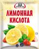 Лимонная кислота Трапеза
