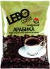 Кофе Lebo Original Арабика в зернах 100 гр. (Дой-пак)