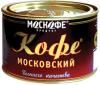 Кофе Москофе Московский растворимый 90 гр.