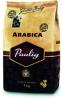 Кофе Paulig Arabica в зернах 1000 г.