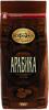Кофе Московская кофейня на паяхъ Арабика молотый