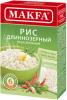 Рис длиннозерный пропаренный в варочных пакетиках, Макфа, 400 гр., картон