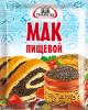 Мак Трапеза Пищевой