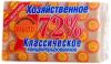 Мыло Аист хозяйственное классическое 72%
