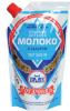 Сгущенное молоко Рогачев 8,5%