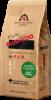 Кофе Bushido Forte молотый 250 гр