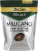 Кофе Jacobs Monarch Millicano молотый в растворимом 150 гр