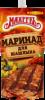 Маринад Махеевъ для вкусного шашлыка