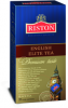 Чай черный Riston English Elite 25 пакетов