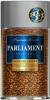 Кофе Parlament Original сублимированный
