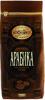 Кофе Московская кофейня на паяхъ Арабика в зернах 100 гр