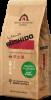 Кофе Bushido Intenso в зернах 250 гр