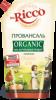 Майонез Mr.Ricco Organic Провансаль 67%