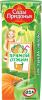 Сок Тыква-яблоко, прямого отжима с мякотью, Сады Придонья, 200 мл., тетра-пак