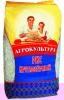Рис круглозерный Агрокультура 800 гр., пластиковый пакет