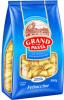 Макароны Grand di Pasta Fettuccine Лапша