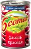 Фасоль 6 соток Красная консервированная