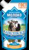 Сгущенное молоко Алексеевское цельное с сахаром 8,5%