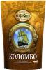 Кофе Московская кофейня на паяхъ Коломбо сублимированный 190 гр
