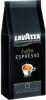 Кофе Lavazza Caffe Espresso в зернах
