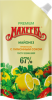Майонез Махеевъ Провансаль с лимонным соком 67%, 190 гр.
