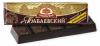 Шоколад БАБАЕВСКИЙ с шоколадной начинкой  50гр.