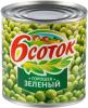 Горошек зеленый консервированный, 6 соток, 420 гр., жестяная банка