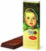 Шоколад молочный Красный Октябрь Алёнка 20 гр.