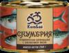 Скумбрия атлантическая натуральная КитБай, 250 гр., жестяная банка