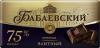 Шоколад Бабаевский Элитный