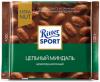 Шоколад Ritter Sport Молочный цельный миндаль