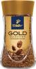 Кофе растворимый Tchibo Gold Selection, 160 гр., стекло
