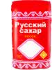 Сахар Русский сахар ГОСТ
