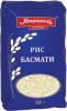 Рис Басмати длиннозерный Националь Premium, 500 гр., флоу-пак