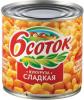 Кукуруза консервированная, 6 соток, 340 гр., жестяная банка