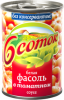 Фасоль белая в томатном соусе, 6 соток, 400 гр., жестяная банка