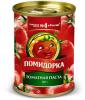 Томатная паста, Помидорка, 140 гр., жестяная банка