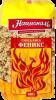 Рис Националь Феникс смесь бурого и красного среднезерный нешлифованный