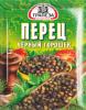 Перец Трапеза черный горошек пак 15г х 25