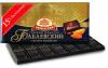 Шоколад Бабаевский с целым миндалем 100 гр