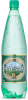 Вода минеральная Нарзан Кисловодский Газированная лечебно-столовая