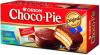 Печенье бисквитное Choko Pie