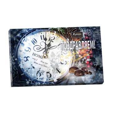 Набор конфет шоколадных Кутюрье Ассорти Часы, 250 гр., картонная коробка