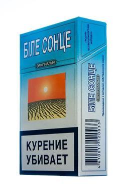 Сигареты с фильтром Бiле сонце оригинальные 20шт.