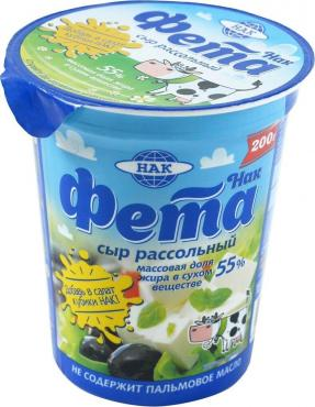 Сыр рассольный, Фета , кубики, мдж 55%, НАК,  200 гр., ПЭТ