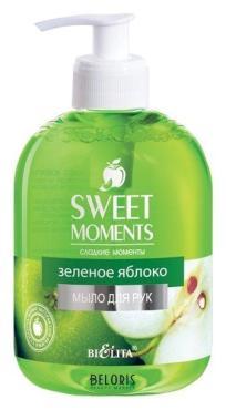 Мыло Belita для рук зеленое яблоко