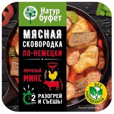 Готовое блюдо Мясная сковородка по-немецки, НатурБуфет, 200 гр., пластиковая упаковка
