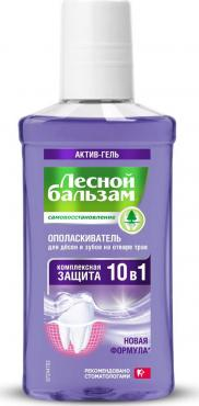 Ополаскиватель для рта Лесной Бальзам Комплексная защита 10в1, 90 мл., пластиковая бутылка
