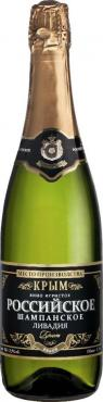 Вино белое игристое Ливадия, 750 мл., стекло