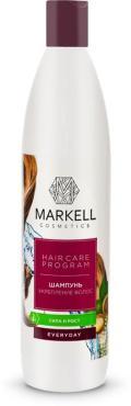 Шампунь Markell Everyday для укрепления волос